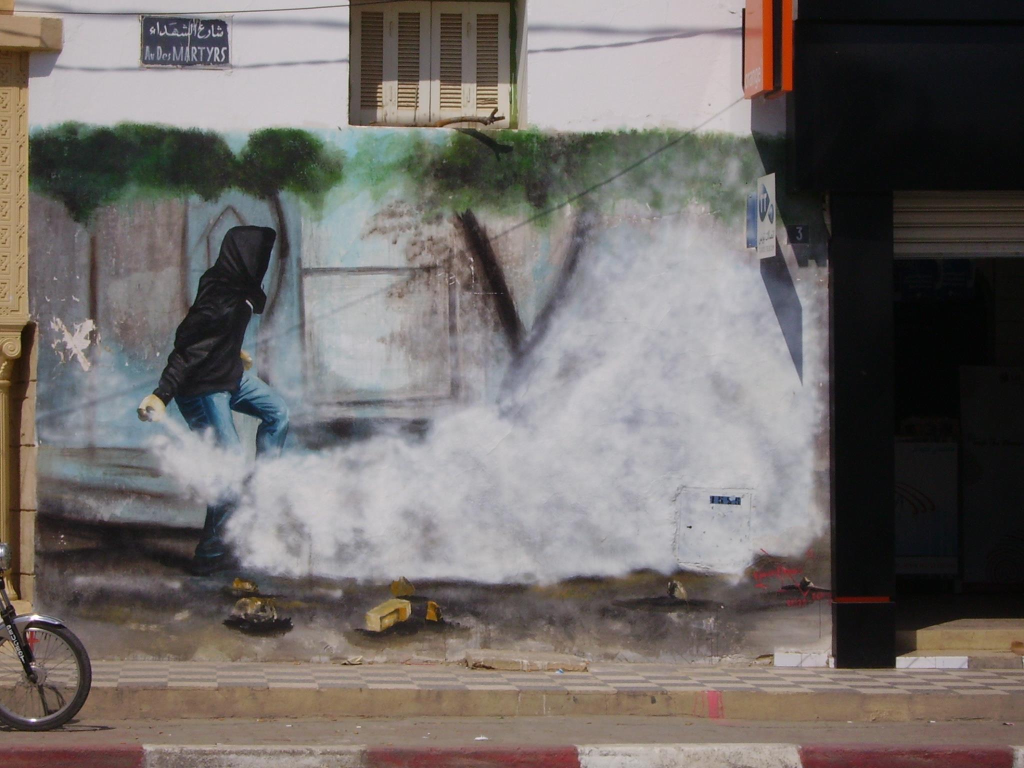 Tunesien Theke