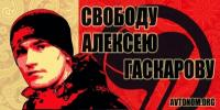 Gaskarow Soli